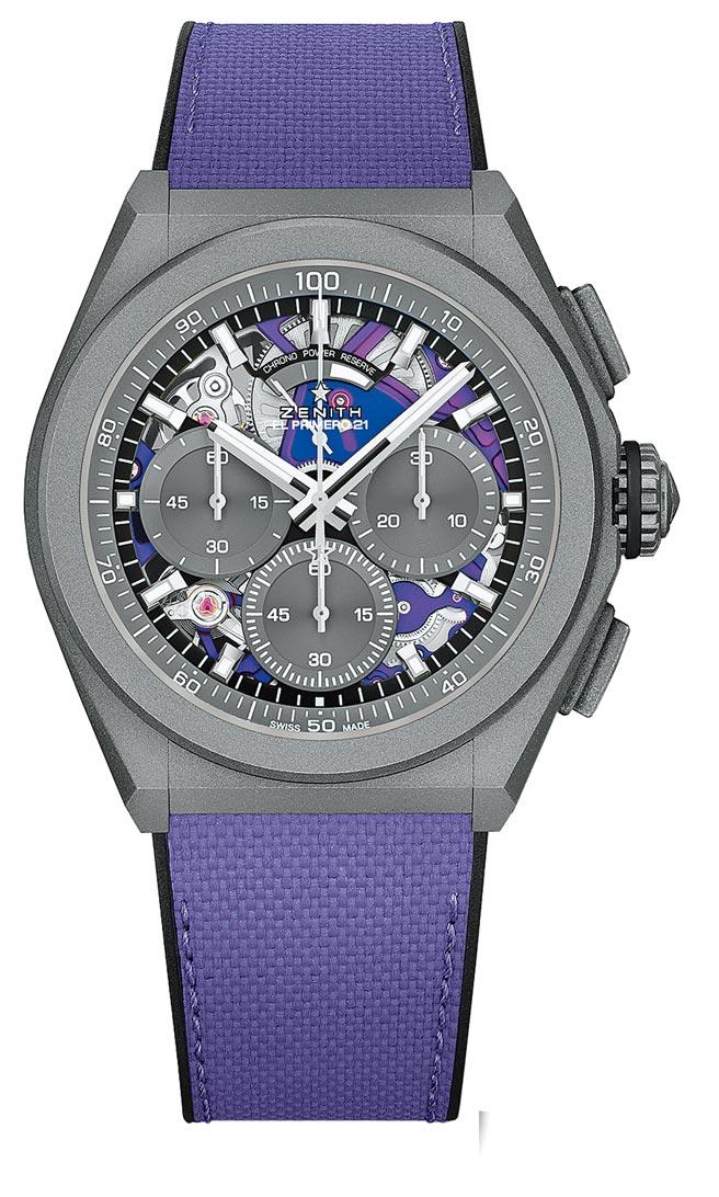Zenith真力時DEFY EL PRIMERO 21 ULTRAVIOLET腕表,43萬600元。(Zenith提供)