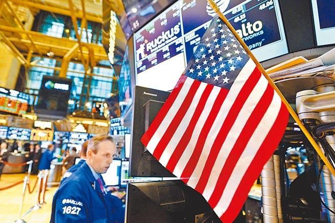 境外債市低迷,影響大陸房企融資。圖為紐約證券交易所。(新華社資料照片)