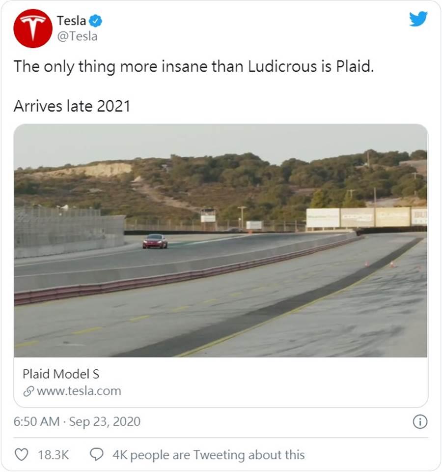 特斯拉推出三馬達 Model S Plaid!馬力突破 1100 匹、840 公里續航,479.9 萬元即刻開賣