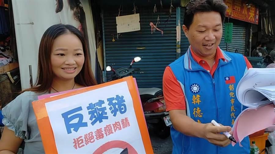 百事注册:萊豬來好嗎?彰化市三民市場進行街
