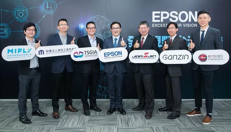 百事注册:Epson開放式創新計劃 展開AR智慧眼鏡光