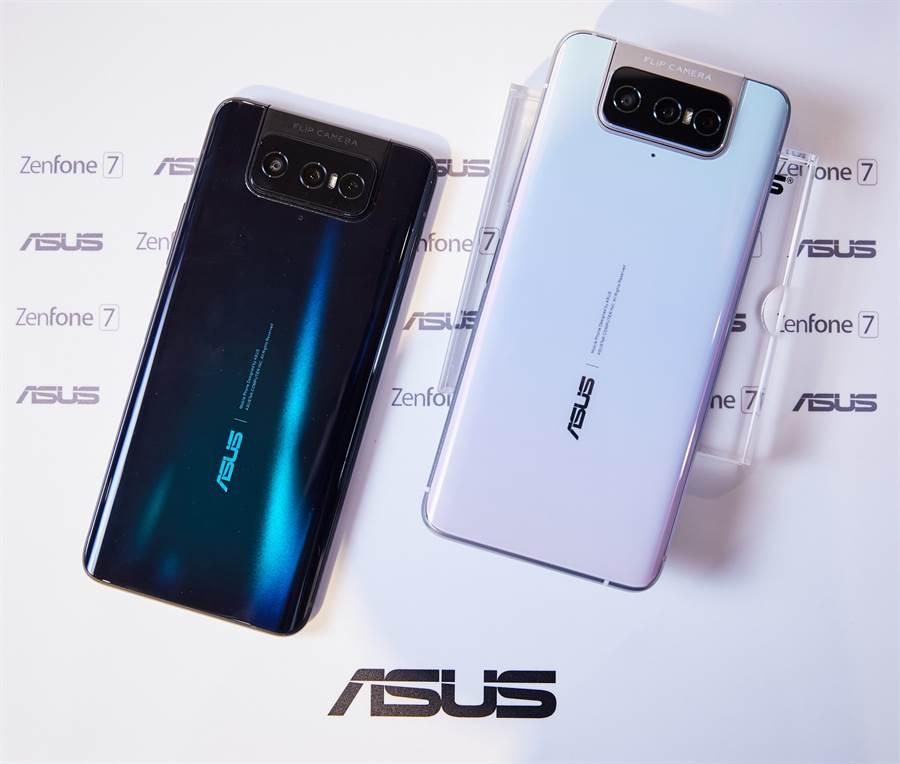 ASUS ZenFone 7「翻轉」市場!目標搶攻安卓高階手機(搭載S865處理器)市場第一名。(華碩提供/黃慧雯台北傳真)