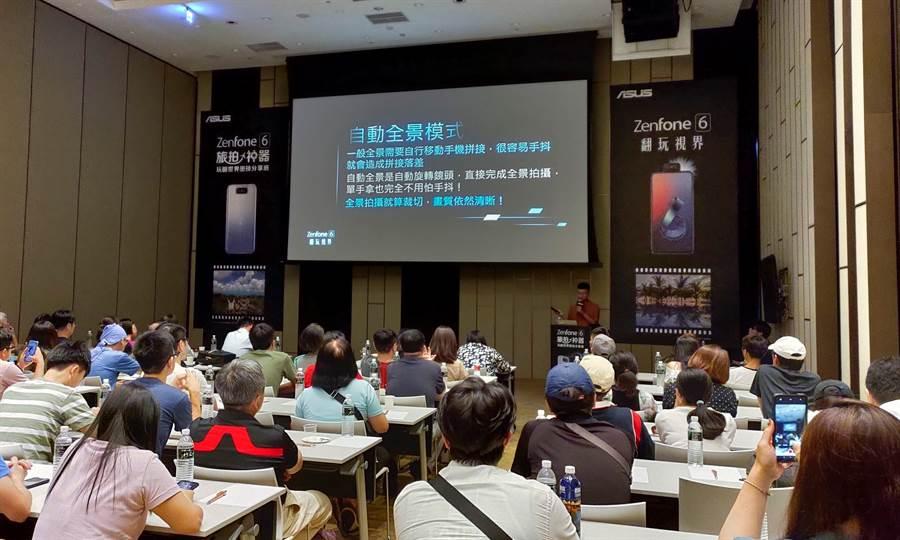 10月中起,華碩將再開30堂「ZenFone翻轉 • 學堂」,除了可學習翻轉鏡頭拍照密技及專業攝影技巧外,參加者還可獲得ZenPower Pocket行動電源乙個(價值NT$699)。(華碩提供/黃慧雯台北傳真)