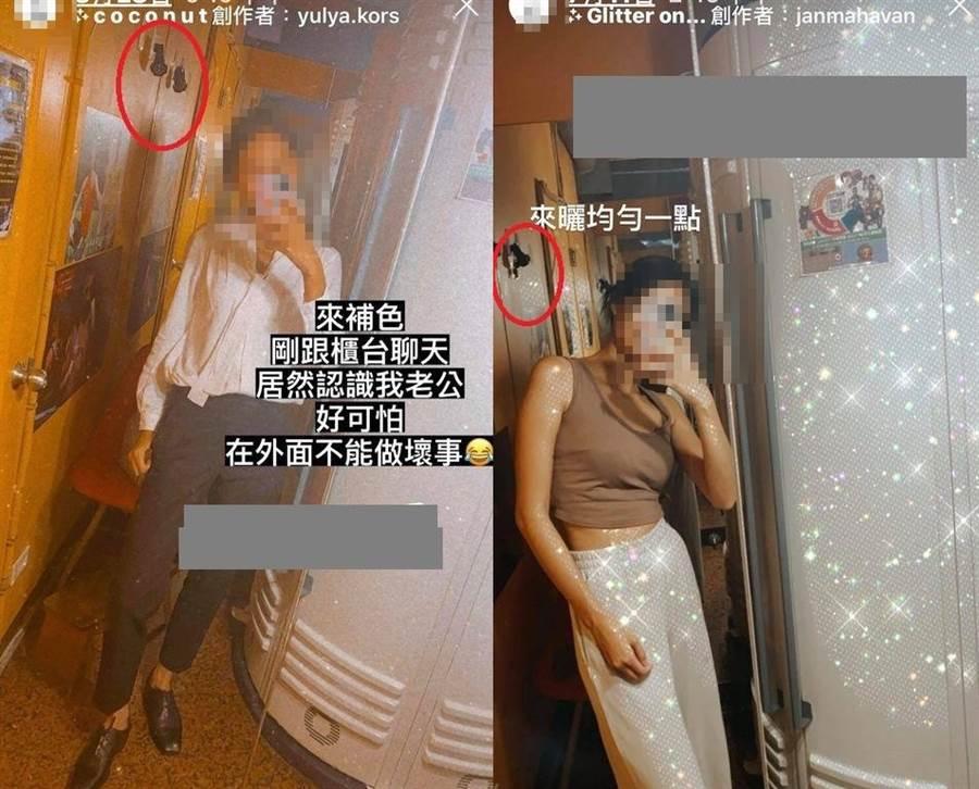 一位陳姓人妻在臉書爆料日曬房員工掛手錶偷拍顧客,並還原事發過程。(爆料公社/蘇育宣翻攝)