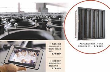 鈺祥展出5G時代機房解決方案