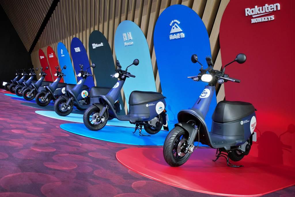 「GoShare for Business 企業方案」為企業夥伴量身打造三大服務模式 — 企業騎乘金、企業用戶、企業專屬車隊,集結九大跨產業龍頭宣誓一年內完成百萬趟騎乘、減碳 35 萬公斤。