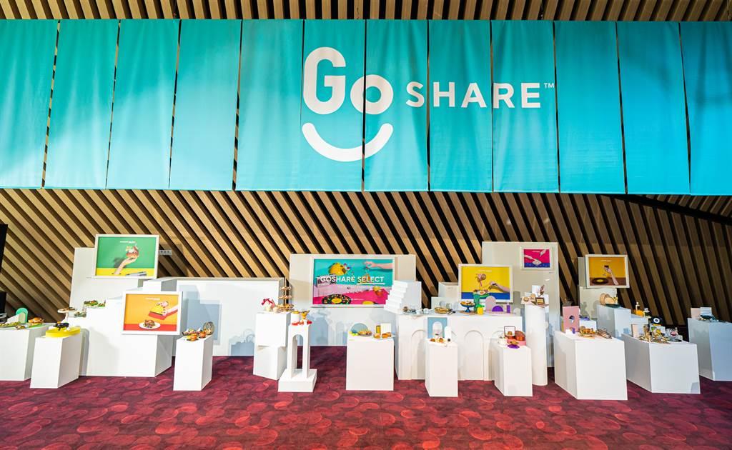 """全新「GoShare Select 挑剔指南」首個系列 —— """"Top 25 Urban Dining"""" 將於 9 月 30 日至 12 月 31 日開跑,網羅 25 家台北人氣餐廳品牌、43 家分店,涵蓋五大美食風格。"""