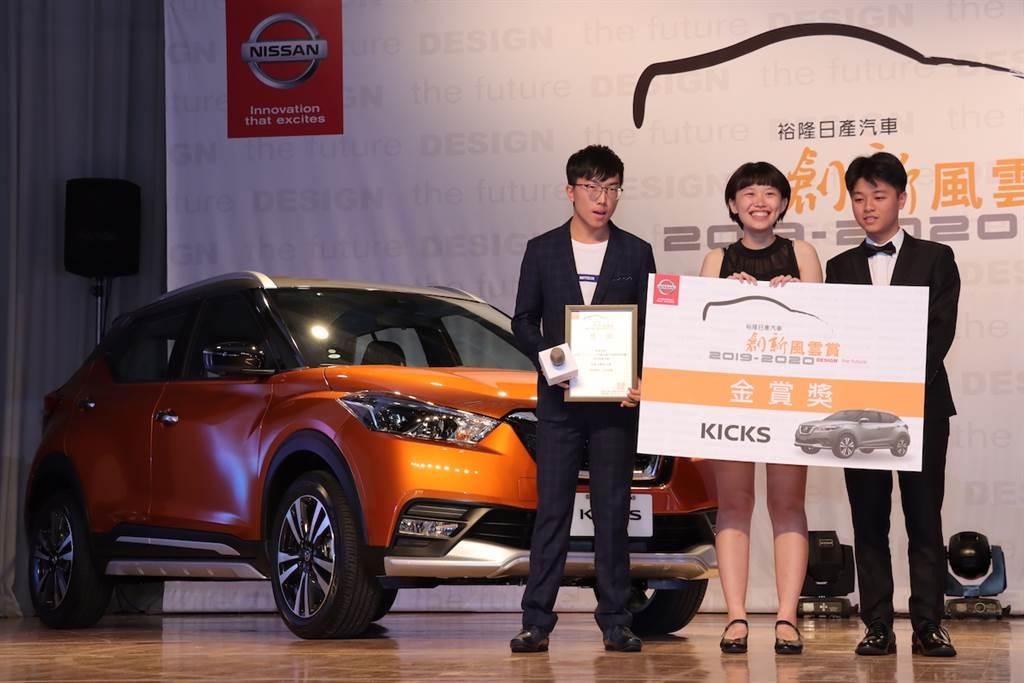 2019-2020 裕隆日產汽車創新風雲賞揭曉,逢甲大學333工作室獲得 Kicks 大獎!