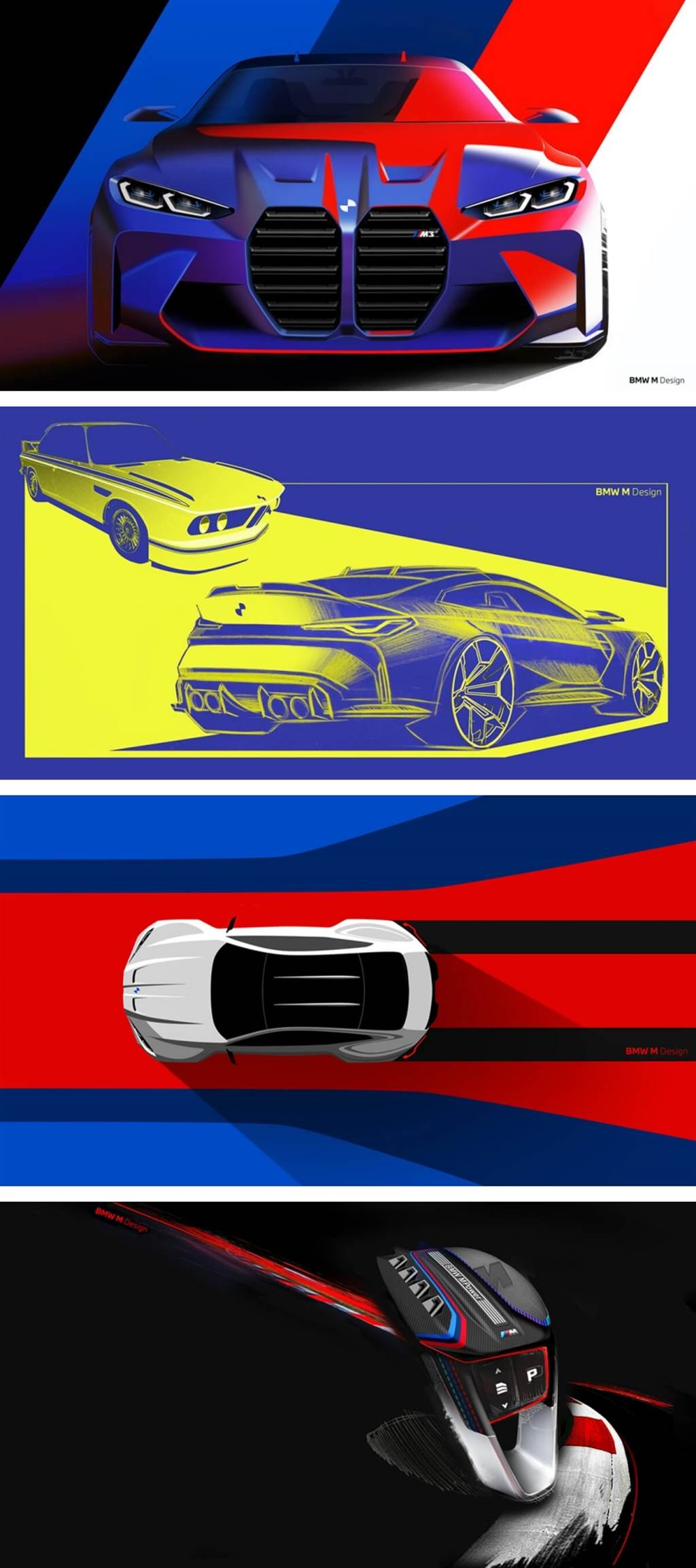 戰鬥四驅強力放送!BMW新世代G80 M3 / G82 M4亮相