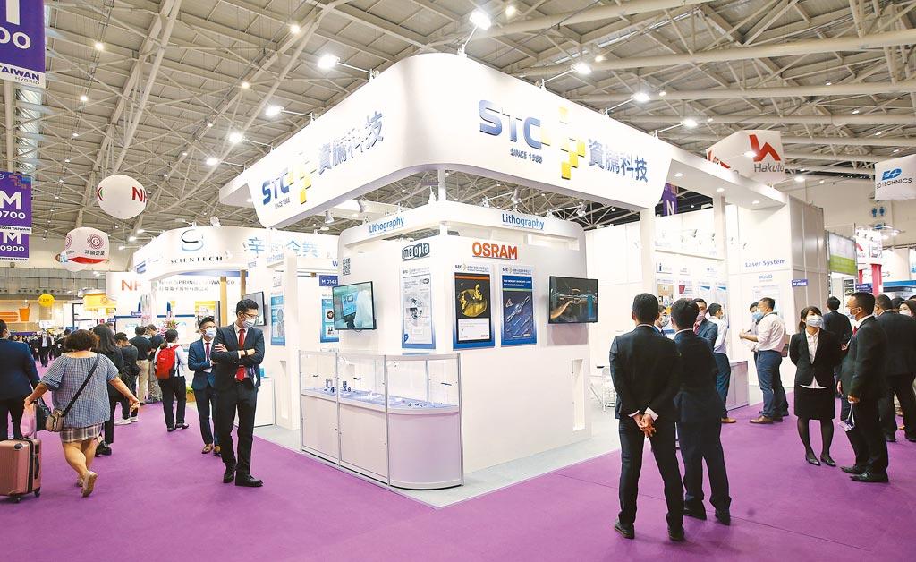 2020台灣國際半導體展23日登場,有550家國內外廠商參展,台積電董事長劉德音應邀出席「大師論壇」。(王德為攝)