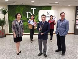 集保獲亞洲企業社會責任獎 就業公益專班受肯定