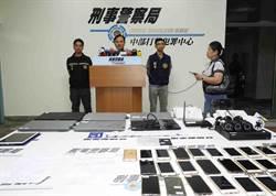 詐騙集團在南投武界設機房 警方從山背攻堅一舉成擒