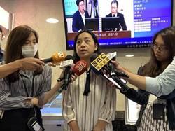 認同蔣萬安 票投洪申翰 王婉諭「因為國民黨常常癱瘓議事」