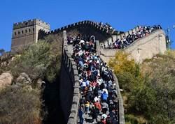 十一中秋共8天長假 陸網預測達6億旅遊人次