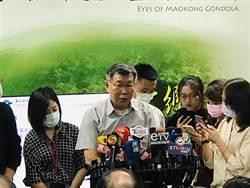公安死傷頻傳 柯爆:每天接關說電話「要我放水」