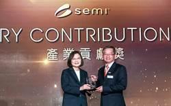 工研院吳誠文協理、林增耀執行長、李正中副所長獲頒SEMI產業貢獻獎