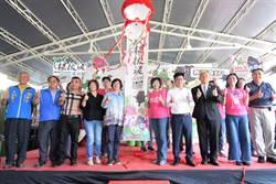 國慶連假到彰化「溪」遊記 嘗芭樂玩泥巴吃羊肉