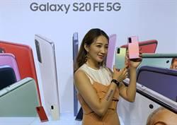 三星Galaxy S20 FE 5G發表 5色輕旗艦豐富5G手機陣容