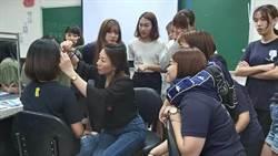 萬能科大老師范姜慧珍獲美容世界雜誌評比