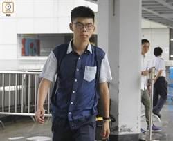 黃之鋒赴警署報到遭拘捕 被控去年參與非法集結、涉蒙面法
