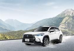Toyota Corolla Cross油電預售夯 全車系訂單突破3000張!