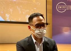 《通信網路》台灣大5G帶動ARPU!林之晨點出3G落日挑戰在這