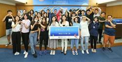 中華開發獎助百名大學志工 百小時課輔弱勢學童