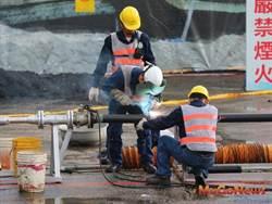 內政部修災防法,提升整體災害防救量能
