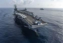 美航母無法靠近中國大陸 學者:台灣處境危險