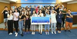 成為孩子生命之光 中華開發勉勵百位志工
