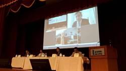 台灣與歐盟司法交流 因應疫情採視訊會議