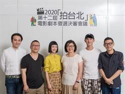 吳慷仁、林依晨「星」光加持 黃金評審陣容橫跨影視產業