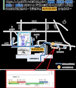 桃園火車站前公車站位 9/28遷往軌道願景館