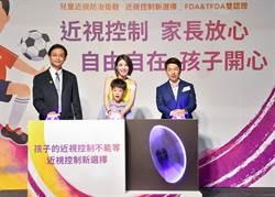 「近視控制」未落實!台灣學童平均每年近視增加100度