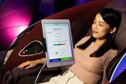 OSIM推保健養身椅 首創AI壓力檢測