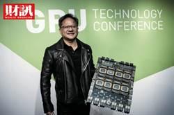 Nvidia不惜砸1兆娶走 2大关键战役 安谋挤下英特尔