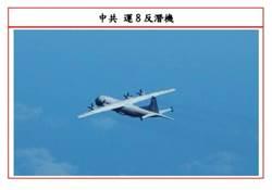 國防部證實:今又1架運8反潛共機來 9天七度擾台