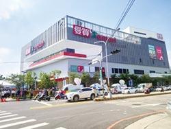 愛買量販3.0 變身類購物中心