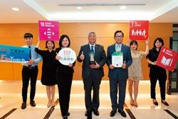 元富證金融教育風險管理 獲頒亞洲企業社會責任獎