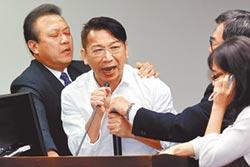 徐永明300萬未查扣 檢調遭疑搞雙標