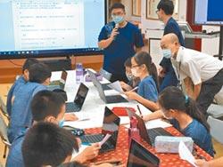 科技教學平台 種子教師授證
