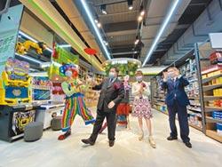 愛買水湳店開幕 全台首座綠建築量販店