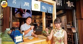 美食文創拼商機1/良緣粽獲情侶青睞 良品開飯用食物說故事