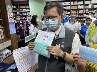 雙鋼印口罩正式開賣 僅藥局提供超商不得預購