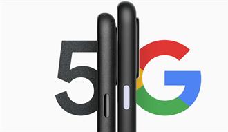 未發表先上架 Google Pixel 5售價公佈10/15開賣