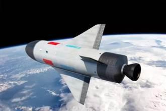 陸版X-37B試驗機心臟強大 航速可超越6馬赫