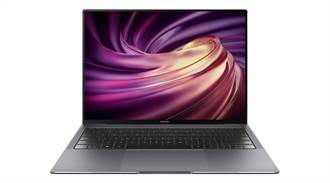 華為MateBook X Pro筆電 與穿戴耳機新品開賣