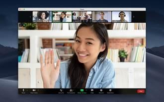 Zoom Pro帳號6大優勢揭密 商務通訊功能大幅升級