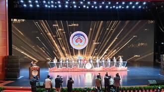 第17屆「贛台會」在江西吉安開幕 簽約總金額39.63億美元