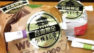 漢堡王重返府城「送糖包」 一秒惹怒台南人